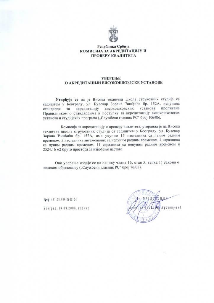 Uverenje o akreditaciji ustanove novo